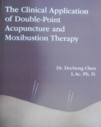 2._The_Clinical_Application_of_Double